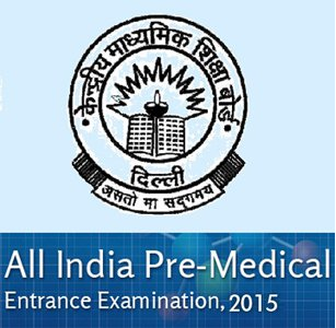 AIPMT 2015 Result Declared - MBBS BDS