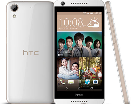 HTC 626 Specifications Release Date Price in India