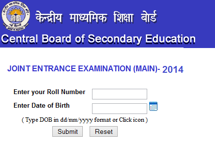 JEE MAIN 2015 Result Declared