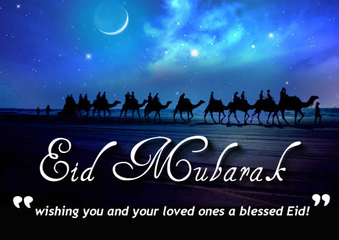 Ramadan Eid Mubarak SMS Quotes Wishes