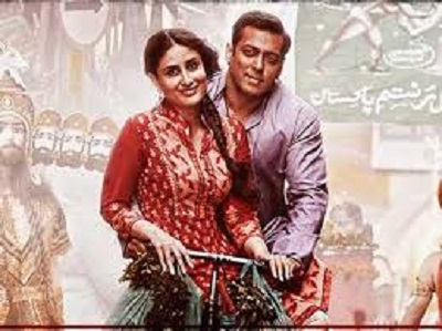 Bajrangi Bhaijan First Day (Opening Day) Box Office Collections