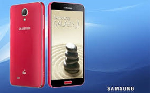 samsung-galaxy-j7-price-in-india-preorder