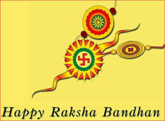 Happy Rakhi Raksha Bandhan 2015 SMS Message for Sister and Brother