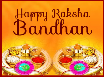Happy Rakhi Raksha Bandhan Haryanvi Quotes, Wishes, SMS, Messages, Greetings