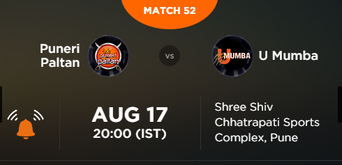Pro Kabaddi 2015 Pune vs Mumbai Match Highlights Result Score