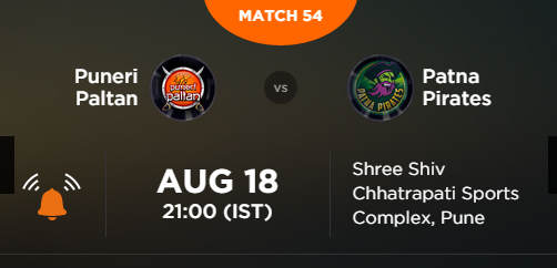 Pro Kabaddi 2015 Pune vs Patna Match Highlights Result Score