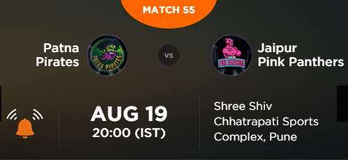 Pro Kabaddi 2015 Patna vs Jaipur Match Highlights Result Score