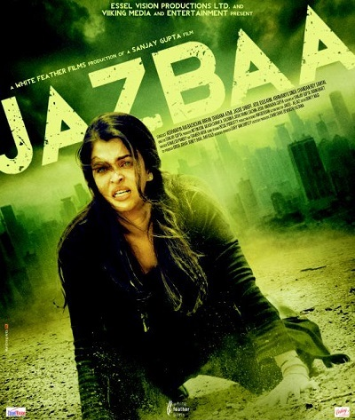 Aishwarya Rai Jazbaa First Look Trailer/Teaser