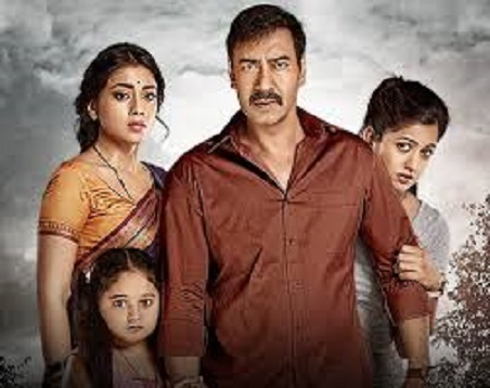 Drishyam First Weekend Sunday Box office Collections|Earnings