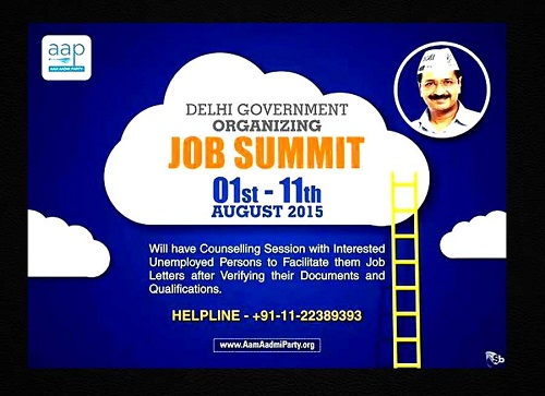 Delhi Government Job Summit From August 1-11Details|Information
