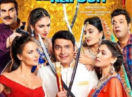 Kapil Sharma Kiss Kiss Ko Pyar Karoo First Official Look Picture