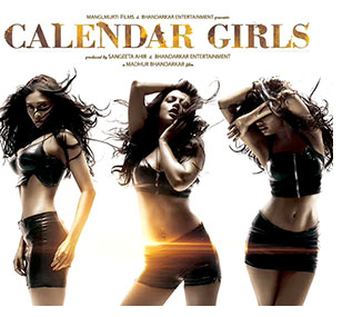 Calendar Girls 2015 First Weekend Sunday 3rd Day Box Office Collection