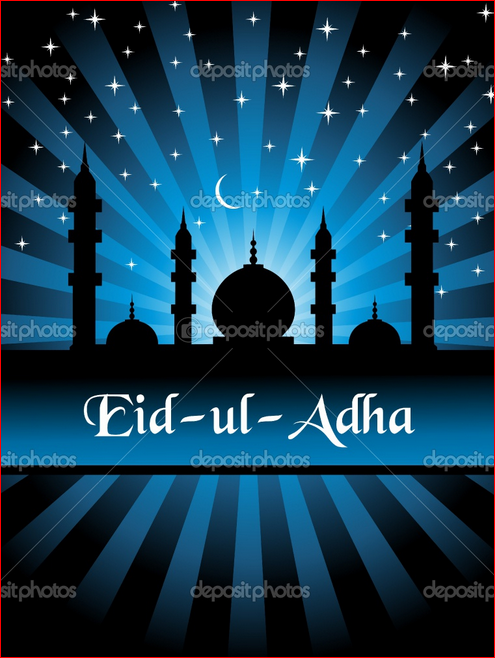 Eid ul adha mubarak quotes wishes greeting cards images 3 eid ul adha mubarak quotes wishes greeting cards images 3 m4hsunfo