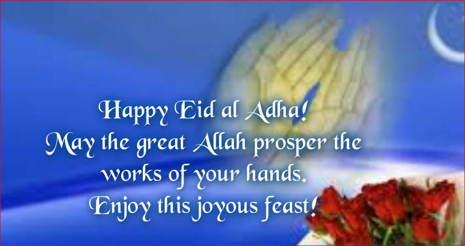 Eid ul Adha Mubarak Funny Wishes Greetings Messages Images Photos Pictures 1