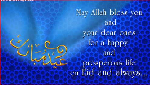 Eid ul Adha Mubarak Funny Wishes Greetings Messages Images Photos Pictures 2