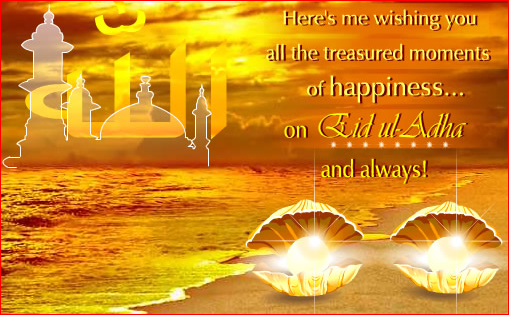 Eid ul Adha Mubarak Funny Wishes Greetings Messages Images Photos Pictures 4