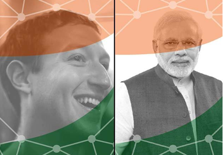 Facebook CEO Mark Zuckerberg Support Digital India Initiative