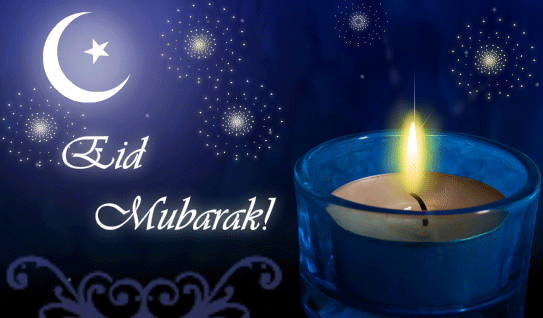 Happy Eid Ul Adha Mubarak 2015 Gujarati Quotes, Wishes, SMS, Messages, Greetings