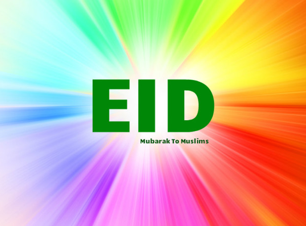 Happy Eid Ul Adha Mubarak 2015 Telugu Quotes, Wishes, SMS, Messages, Greetings