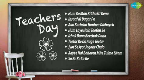 Happy Teachers Day 2015 Songs in Hindi Messages Poems | Youthgiri