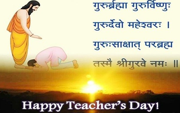 Happy Teachers Day 2017 Quotes Messages
