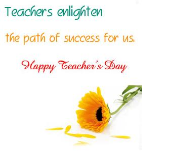 Happy Teachers Day Motivational One Line Status Fb Whatsapp Twitter