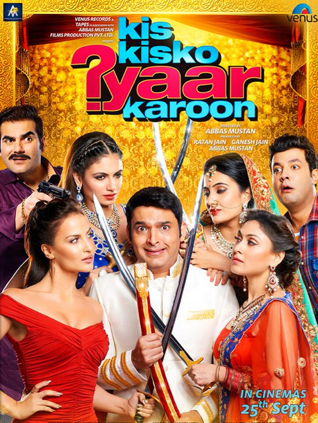 Kapil Sharma Kis Kisko Pyar Karu 2015 Weekend Saturday 2nd Day Box Office Collection