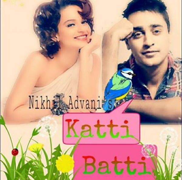 Katti Batti 2015 Movie Opening Day Friday 1st Day Box Office Collection