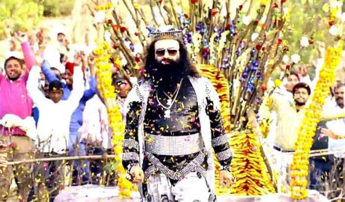MSG2 The Messenger Fifth Tuesday 5th Day Box Office Collection