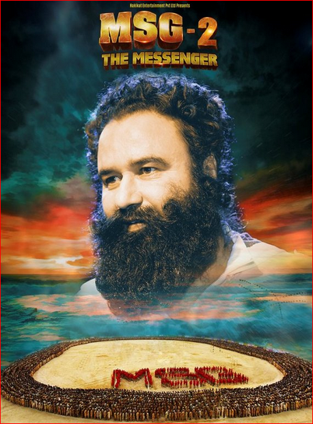 MSG2 The Messenger Second Day Saturday 2nd Day Box Office Collection