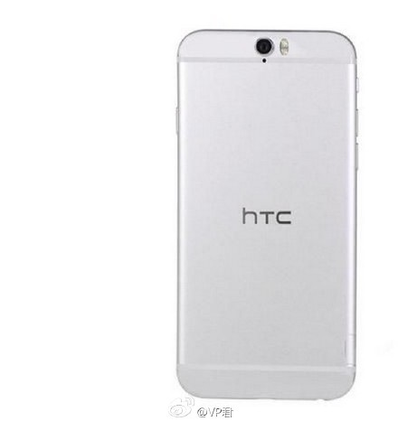 HTC One A9 Release Date, Price In India