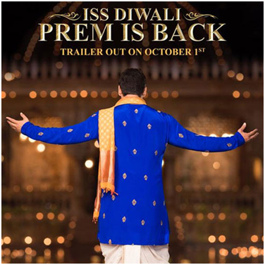 "Salman Khan's ""Prem Ratan Dhan Payo"" First Look Teaser Poster Out"