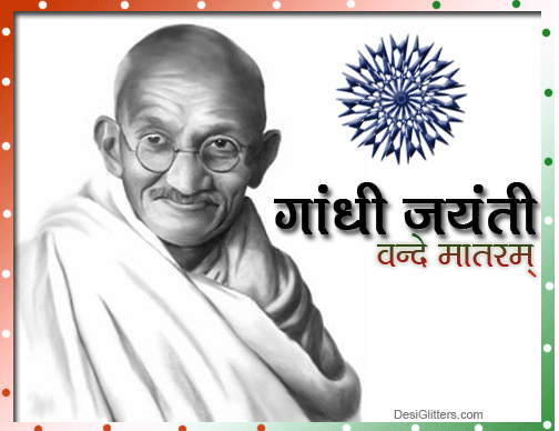 Gandhi Jayanti 2nd October Bengali Speech Poem Essay Status FB Whatsapp Twitter