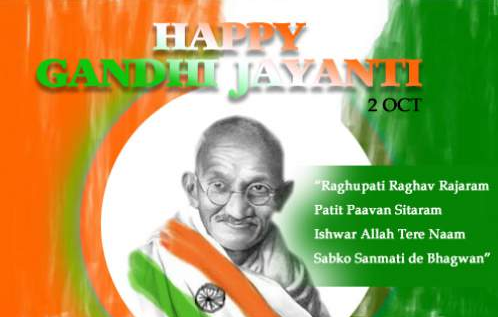 Gandhi Jayanti 2nd October Marathi Speech Poem Essay Status FB Whatsapp Twitter