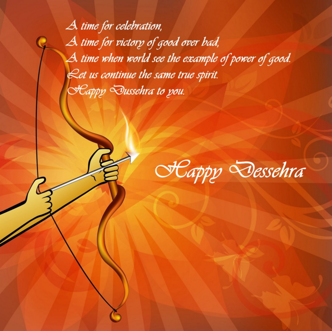 Happy Dussehra Navratri 2015 Best Greetings Card Images Wallpapers 2