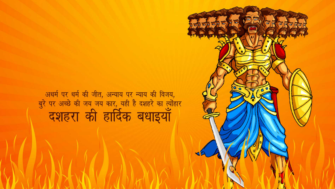 Happy Dussehra Navratri 2015 Best Greetings Card Images Wallpapers 4