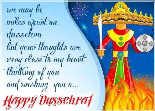 Happy Dussehra Vijaya Dashami 2015 Telugu Wishes, SMS, Messages, Greeting