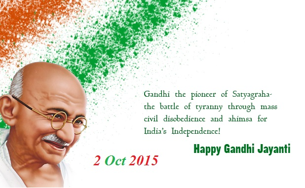 Happy Gandhi Jayanti 2nd October Bengali Quotes, Wishes, SMS, Messages, Greetings