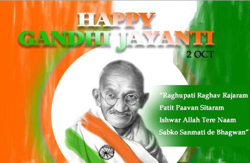 Happy Gandhi Jayanti 2nd October Nepali Quotes, Wishes, SMS, Messages, Greetings