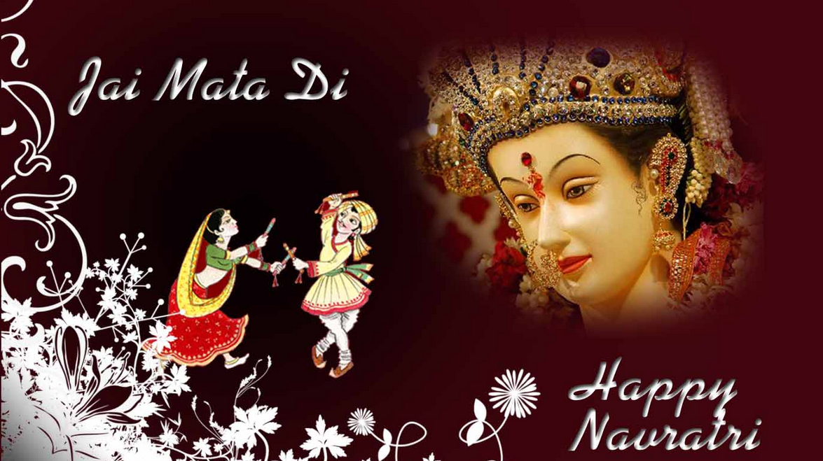 Happy Navratri Ambe Mata Devi Wishes Animated Images Wallpapers 1