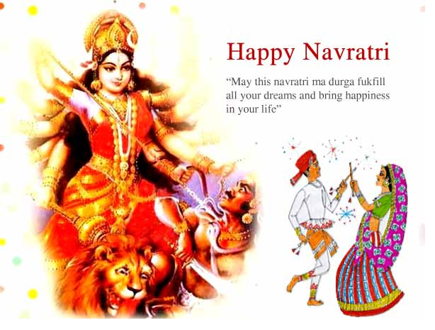Happy Navratri Ambe Mata Devi Wishes Animated Images Wallpapers 2