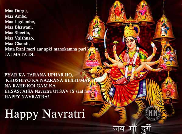 Navratri 2015 : Navratri 14th October 2015 Second Day Puja timings Fasting Vrat Food & Colors