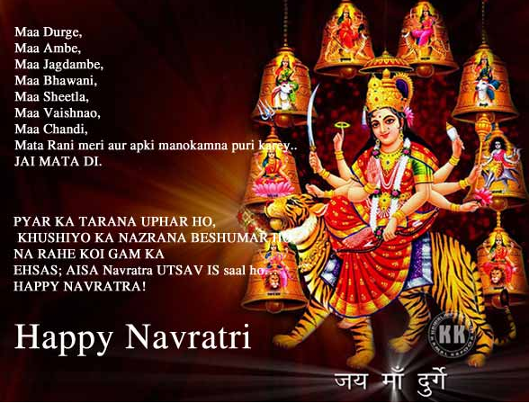 Happy Navratri Wishes Top Best Unique Greetings Messages Hindi English