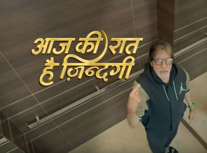 Tonight Star Plus Aaj Ki Raat Hai Zindagi Amitabh Bachchan Episode 1 18th October Full Episode HD Video