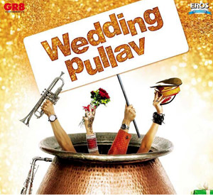 Wedding Pullav Movie 2015 Week Tuesday 5th Day Box Office Collection