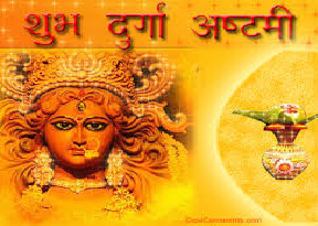 Navratri 2015 : Navratri 21st October 2015 9th Day Puja Timings Fasting Vrat Food & Colors