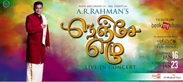 A R Rahman Nenje Ezhu 16 December Chennai Coimbatore Show Video Concert Booking Ticket Price