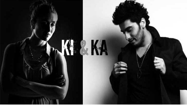 Kareena Kapoor Arjun Kapoor Ki And Ka 2016 Movie Poster Released First Look Images Photos 1