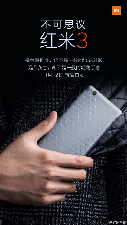 xiaomi-redmi-3-release-date-price-in-india