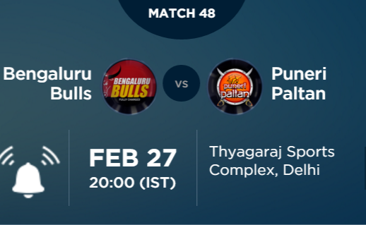 Pro Kabaddi 3 Match 48 Bengaluru vs Pune Live Highlights Result Score Team Squad